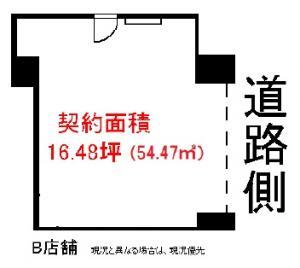 第三丸米ビル1階間取り図