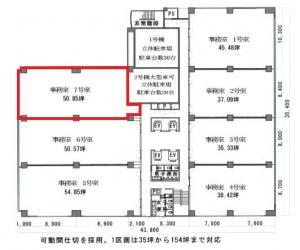 新大阪西浦ビル5階間取り図
