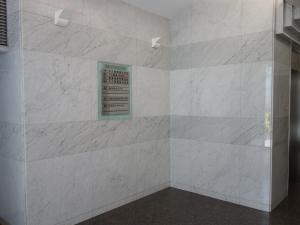 カミビルテナント板