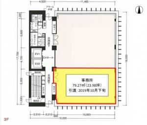淀屋橋山本ビル3階間取り図