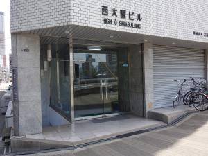 西大阪ビルディングエントランス