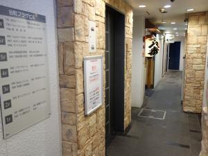 谷町プラザビルエレベーター