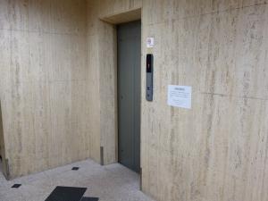 西青山ビルエレベーター