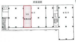 岸和田第三ビル3階間取り図