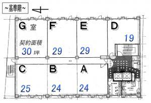 芝田町ビル基準階間取り図
