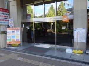 新大阪駅前東口ステーションビルエントランス