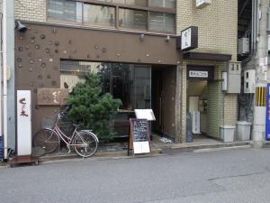 堂北山二ビル1階店舗