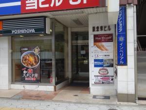 阪急東ビルエントランス