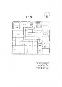 平野町センチュリービル地下1階間取り図