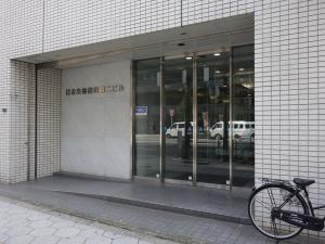 日本生命梅田第2ビルエントランス