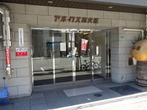 アネックス新大阪ビルエントランス