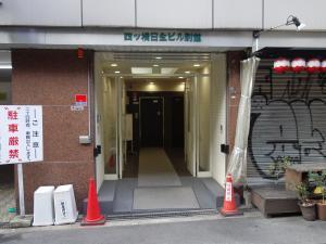 四ツ橋日生ビル別館エントランス