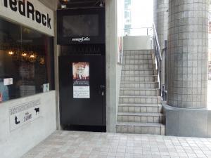 スパジオビル階段