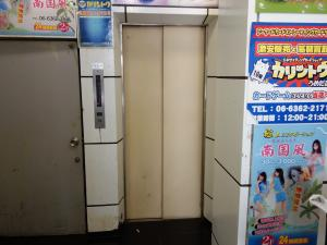 野崎ビルエレベーター