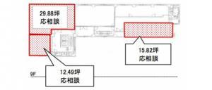 谷口悦第2ビル9階間取り図