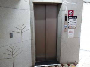 花月第一ビルエレベーター