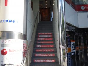 東天満下村ビル階段