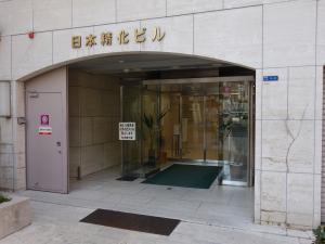日本精化ビルエントランス