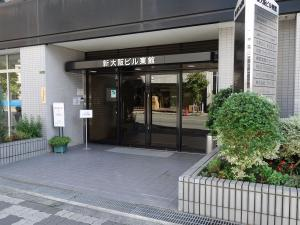 新大阪ビル東館エントランス