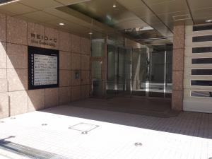 リードシー新大阪(REID-C新大阪)ビルエントランス
