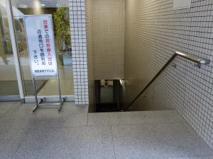 堺筋本町TFビル地下階段