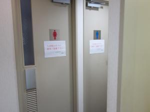 南海難波御堂筋ウエストビル共用トイレ(男女別)
