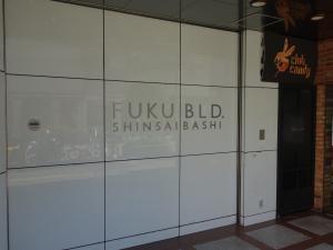 FUKU BLD.心斎橋エントランス