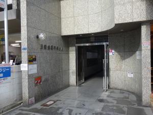 日宝船場中央ビルエントランス