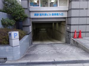 辰野西天満ビル駐車場