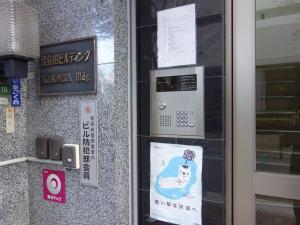 北梅田ビルオートロック
