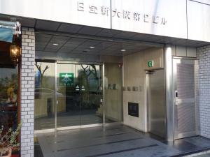日宝新大阪第2ビルエントランス
