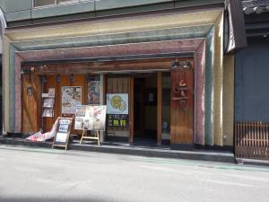 エーワンビル1階店舗