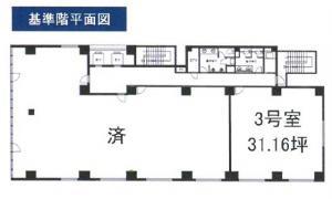 R&Hビル7階間取り図