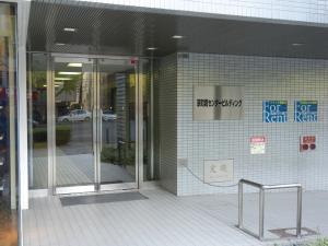 京町堀センタービルエントランス