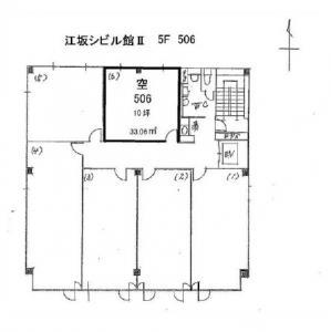 江坂シビル館Ⅱ基準階間取り図