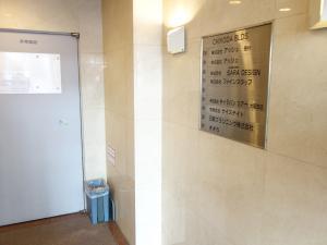 AXIS本町ビル別館テナント板