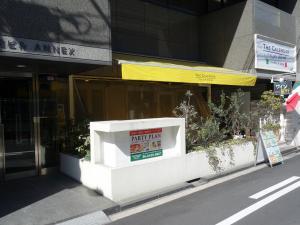 千代田ビルアネックス1階店舗