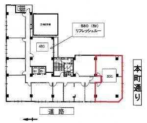 第10松屋ビル8階間取り図