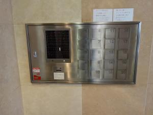 プレシデントビル機械警備