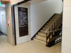 北大阪ビルディングテナント板