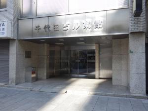 千代田ビル東館エントランス