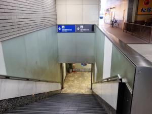 京阪淀屋橋ビル地下鉄出入口