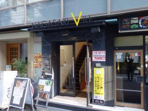 NAGASAKI VILL.(長崎ビル)エントランス
