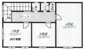協和信濃橋ビル3階間取り図