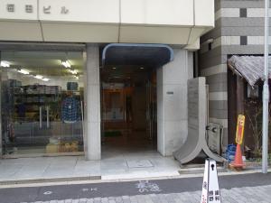 福田ビルエントランス