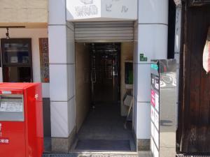 若杉東梅田ビルエントランス