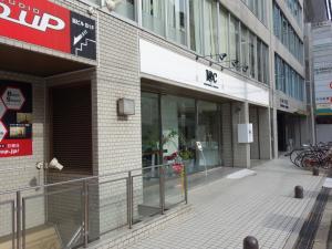 新東和ビル1階店舗