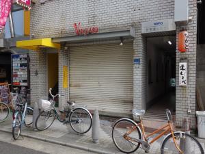 日宝清水町ビル1階店舗