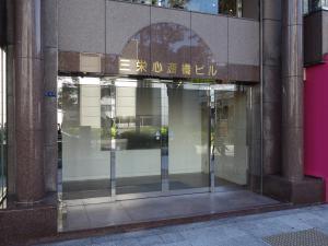 三栄心斎橋ビルエントランス