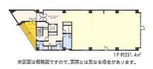 メディクスビルディング(MDX BIDG)1階間取り図